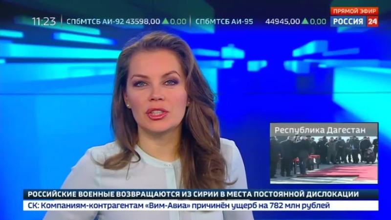 Новости на Россия 24 • В Хабаровском крае взялись за развитие моногородов