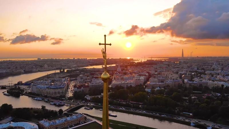 Санкт Петербург с высоты птичьего полета Петропавловская крепость Ангел Уходящее лето 2018