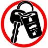 Авто ключи зажигания с чипом. Изготовление Киров