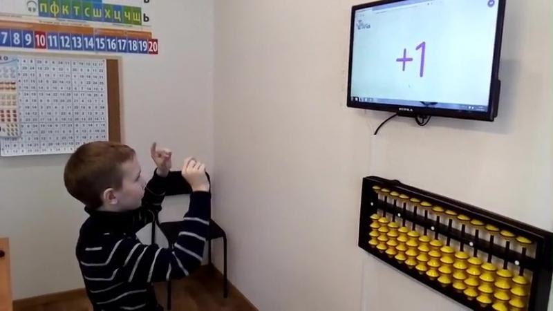 Миша, 8 лет, считает 10 однозначных примеров на скорости 0,6 секунд