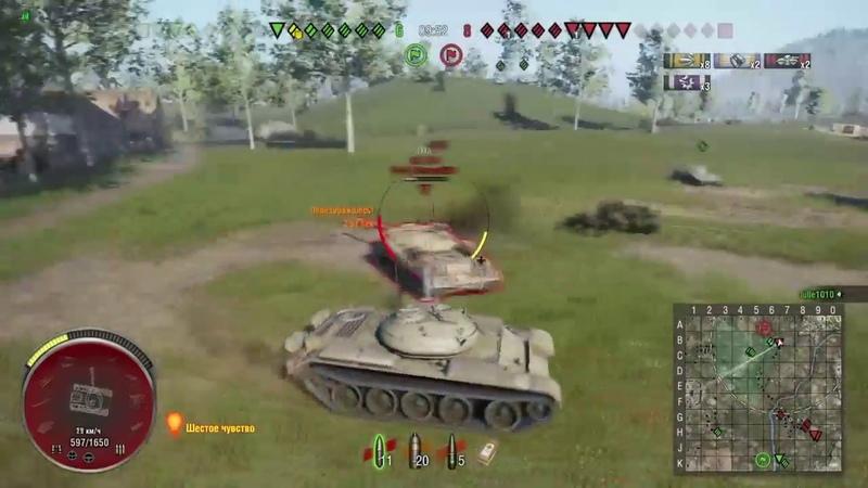 T-54 на карте «Редшир 1944