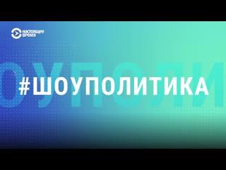 Тандем эстрады и политики. Как проходит предвыборная кампания в Украине