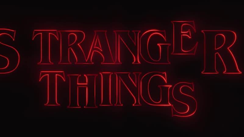 Stranger Things, Season 3 l Очень странные дела, 3 сезон