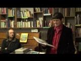 Даниил Хармс Как я родился читает Умка
