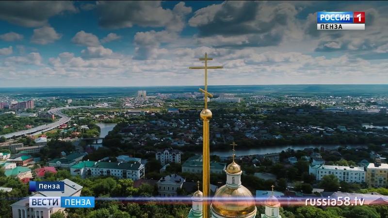 В честь 1030 летия Крещения Руси в полдень зазвонят колокола