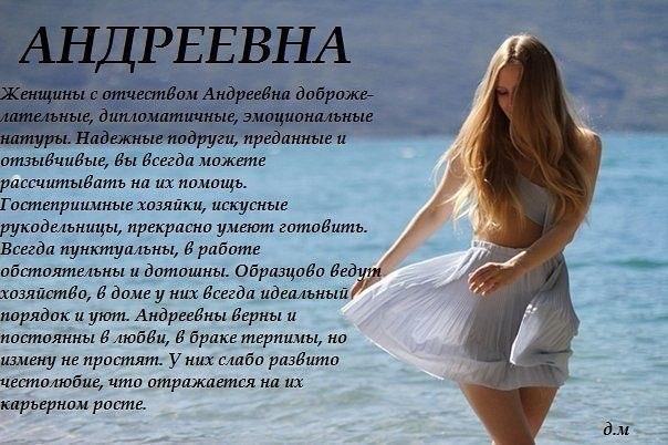 sudba-imeni-yaroslav-seks-brak