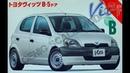 Toyota Vitz B5 - Fujimi 1/24