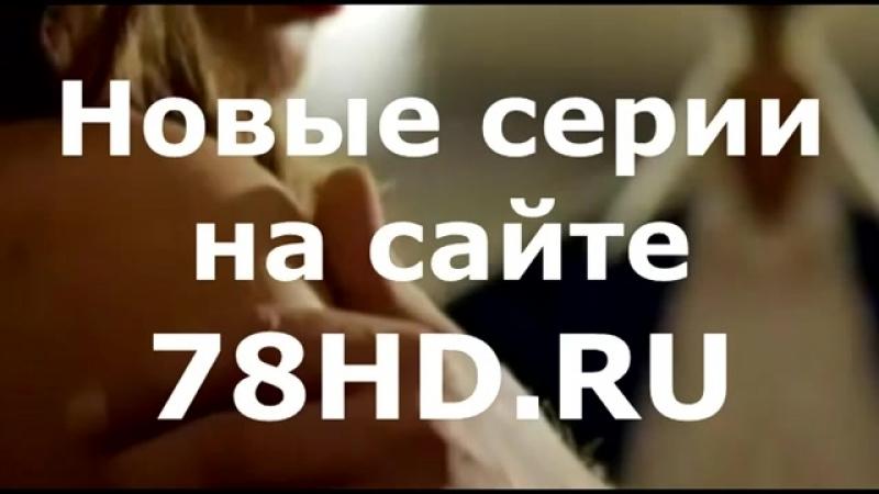 Холостяк 8 сезон 3 выпуск 2018