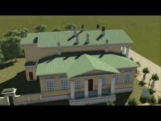 Старая Пермь. Дом Благородного собрания