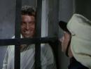 Десять храбрецов (1951)