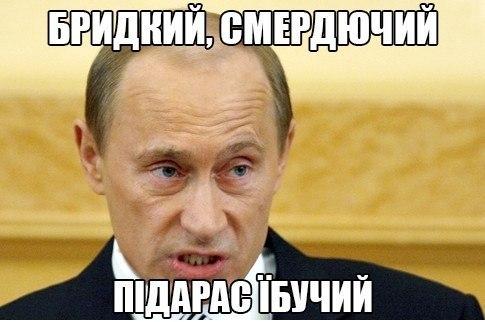 НАТО приостановило практически все каналы сотрудничества с РФ, - посол Украины - Цензор.НЕТ 9387