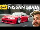 Въехать в суть. Все, что вам нужно знать о Nissan Silvia BMIRussian