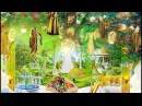 Удивительные Райские Блага. Удивительное Дерево Туба