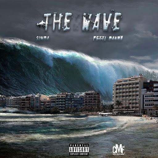 IMBA альбом Wave