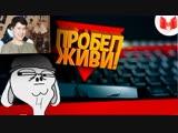 Виндяй ДЕГУСТАЦИЯ Хорошие игры #13 Баги, Приколы, Фейлы - Реакция на мармок
