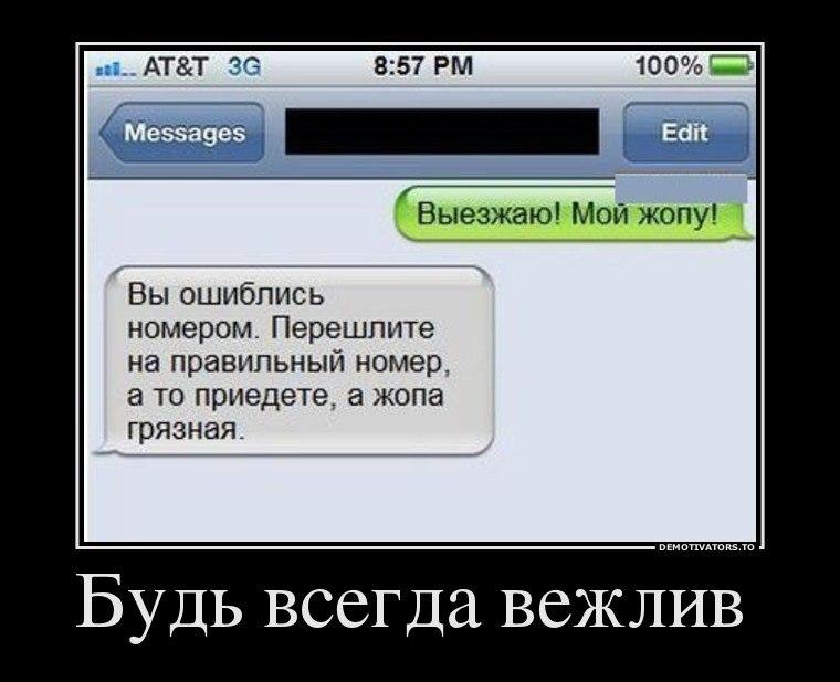 http://cs418725.vk.me/v418725707/7569/EVBQa5TvydE.jpg