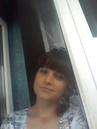 Анастасия Восипенко, 4 декабря , Абакан, id177457848