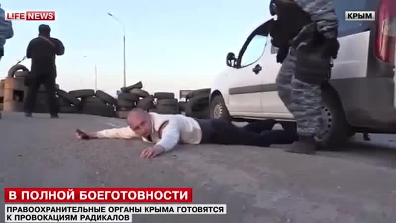 Попытка прорыва майдановцев в Крым 12 марта 2014 го