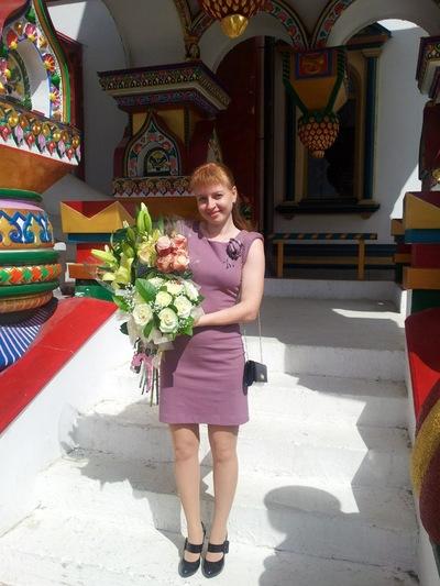 Светлана Паламарчук, 3 июня 1988, Ижевск, id19949286