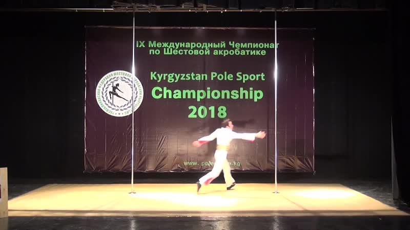 Абылгазиев Карек. Stars. Kyrgyzstan Pole Sport Championship 2018