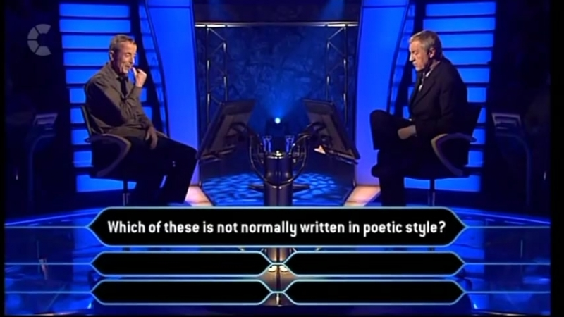 Who Wants to be a Millionaire? (08.01.2005)