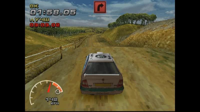WRC FIA WORLD RALLY CHAMPIONSHIP ARCADE TIME TRIAL SKODA OCTAVIA WRC PS1 2002