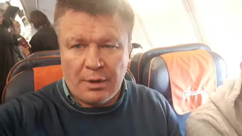 ОЛЕГ ТАКТАРОВ ПРО АЭРОФЛОТ. ЗАКЛЮЧЕНИЕ