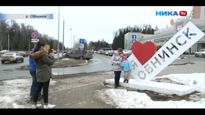 Неравнодушные жители Обнинска помогают нуждающейся горожанке (Ника ТВ)