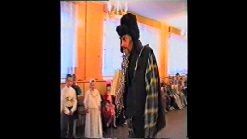 Бакунина8_1996_Новый Год