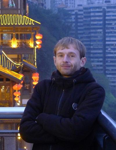 Егор Гребнев
