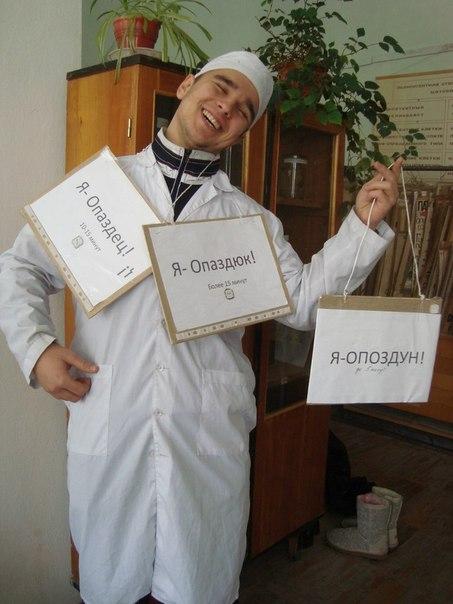 Кафедра патологической анатомии
