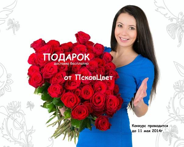 ИКЕА ПСКОВ - Икеа Псков