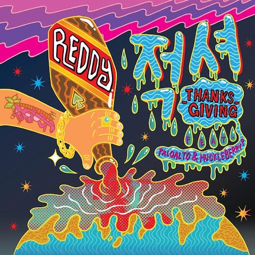 Reddy альбом Thanksgiving