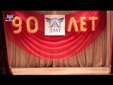 В Донецке отмечают 90-летие начала городского трамвайного движения