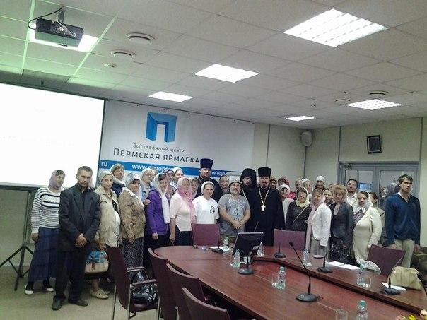 Прошел семинар в ПЕРМИ