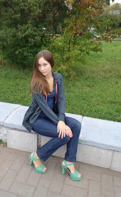 Катерина Маринина, 4 мая , Киров, id149566584