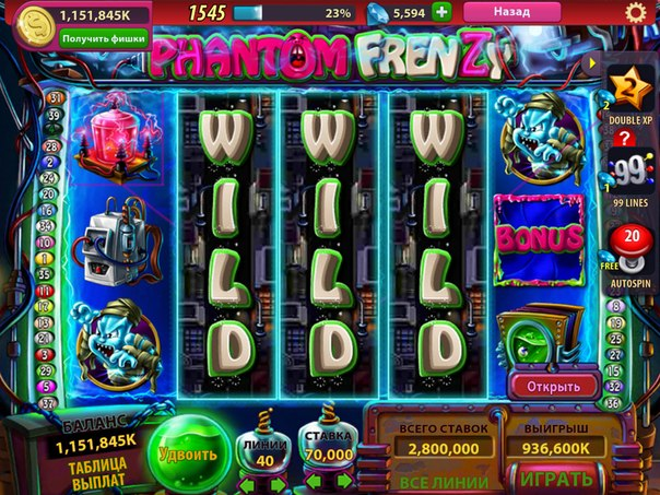 Play Slots For Real Money With No Deposit