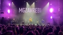 Mgzavrebi - Dzala Ertobashia (Live)