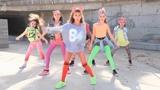 Лучшие танцы под MiyaGi &amp Эндшпиль - I Got Love ft. Рем Дигга BassBoosted by Последний довакин