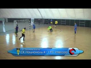 СК Националь (6 - 1) FC Intercars