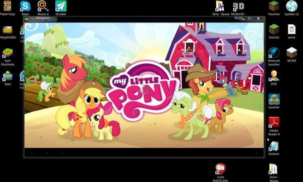 игра май литл пони скачать бесплатно на компьютер img-1