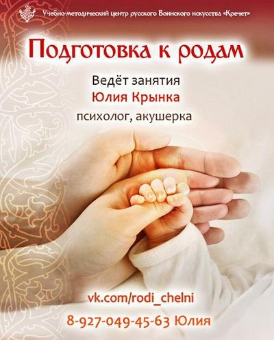 Русские мамочки vk