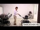 Navington Caravel универсальная детская модульная коляска для новорожденных 2 в 1 навингтон каравэл
