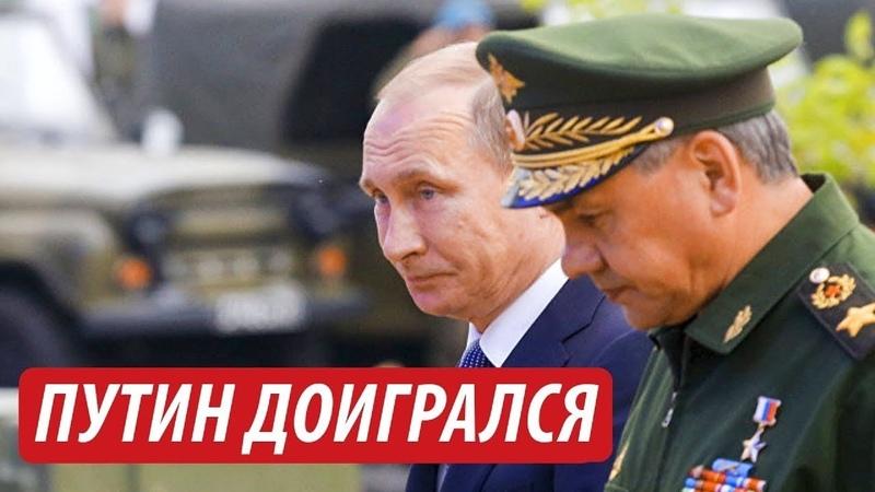 Вова доигрался.США готовится отключить российские банки от системы SWIFT
