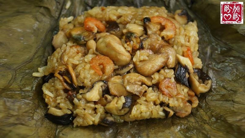 广式茶点之荷香糯米鸡的详细做法,色香味俱全,超级好吃!
