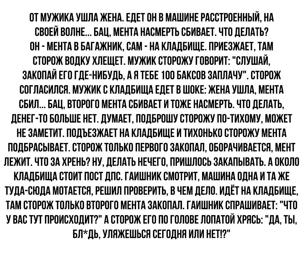 юмор и не только - Страница 5 _PrGV6ZMXH0