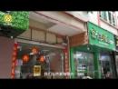 LiveLeak-dot-com-9c4_1516355533_Video-PearVideo17_1516355535.mp4.h264_720p.mp4