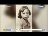 Счастливый случай Барбры Стрейзанд