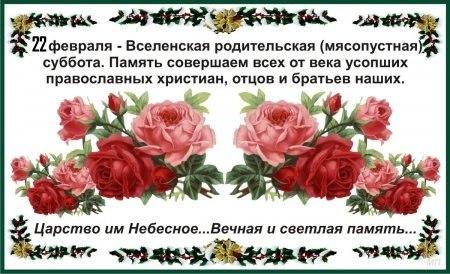 http://cs424917.vk.me/v424917796/9225/hQgFzpcOPfQ.jpg
