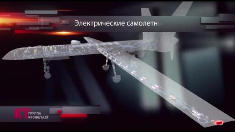 Российский беспилотник » Freewka.com - Смотреть онлайн в хорощем качестве